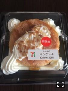 セブンパンケーキ