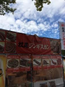 北海道フェス2