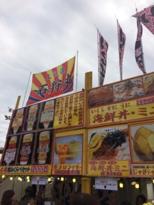 北海道フェス4