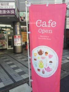 にじいろカフェ2