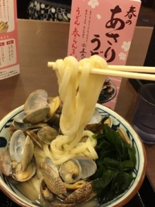 丸亀製麺16-311