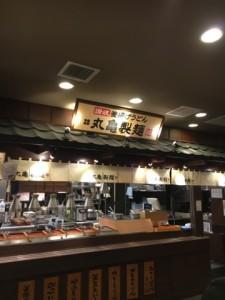 丸亀製麺16-32
