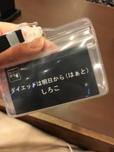 丸亀製麺16-33