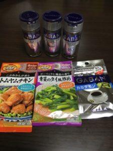ハウス食品16-66